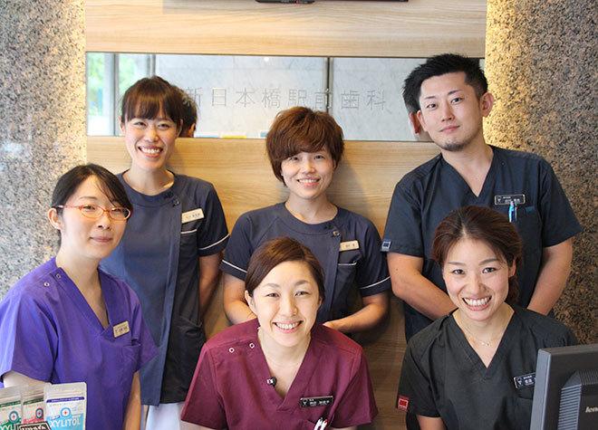 新日本橋駅前歯科クリニックの画像