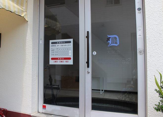 東静岡駅 南口車 7分 静岡デンタルクリニックの外観写真5