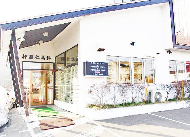 真駒内駅 出口車 8分 伊藤仁歯科写真1