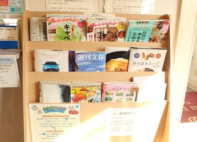 真駒内駅 出口車 8分 伊藤仁歯科のその他写真6