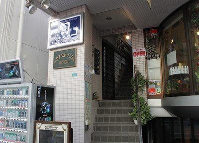 中野デンタル南口クリニックの画像