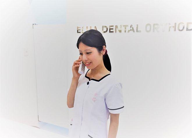 溝の口駅 徒歩2分 ALBA歯科&矯正歯科 溝の口のスタッフ写真4