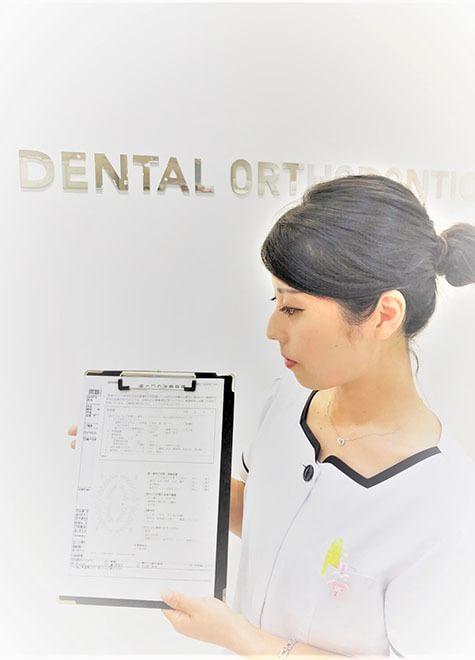 溝の口駅 徒歩2分 ALBA歯科&矯正歯科 溝の口のスタッフ写真6