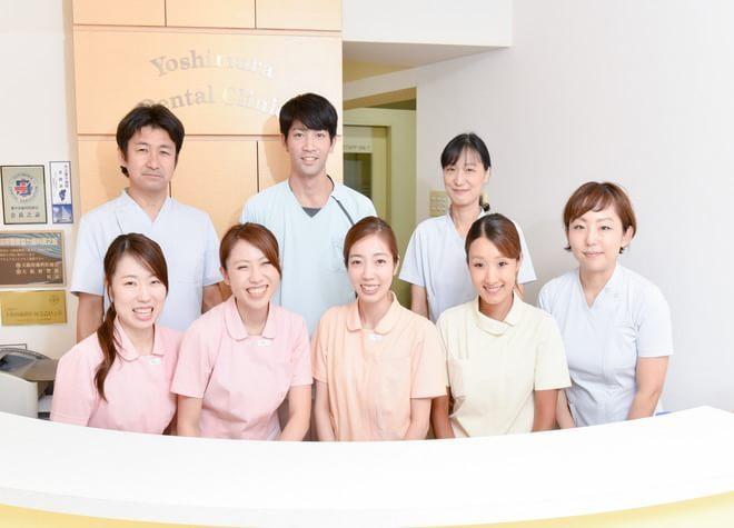 桃山台駅 西口徒歩 8分 よしむら歯科医院写真1