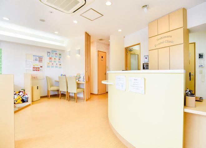 桃山台駅 西口徒歩 8分 よしむら歯科医院のその他写真4