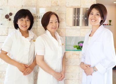 ねもと歯科クリニックの画像