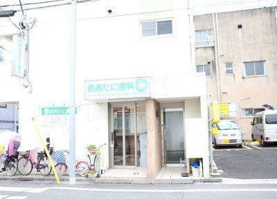 中板橋駅 北口徒歩5分 おおたに歯科医院写真5