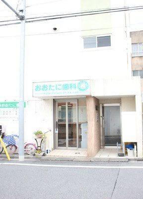 【2021年版】板橋本町駅近くの歯医者さん7院!おすすめポイント紹介