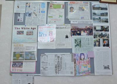 二俣川駅 北口徒歩 1分 江口歯科・矯正の院内写真4
