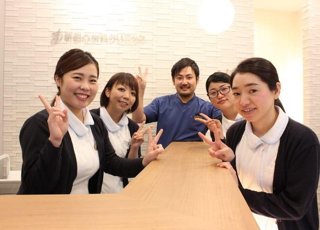 尼崎駅(JR) 北口徒歩3分 新都心歯科クリニック写真1