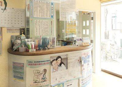武蔵浦和駅東口 徒歩10分 白幡歯科医院の写真2
