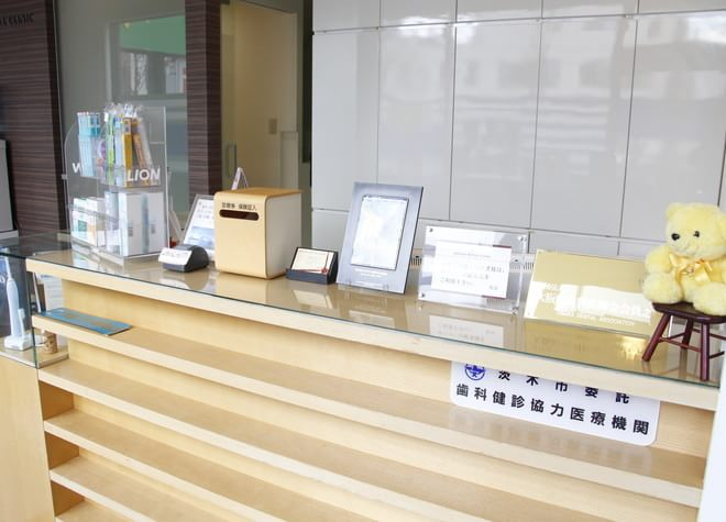 茨木駅西口 徒歩9分 小山デンタルクリニックの院内写真6