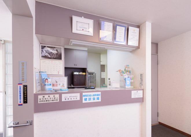 石神井公園駅 南口徒歩 5分 スヴァラ歯科の院内写真2