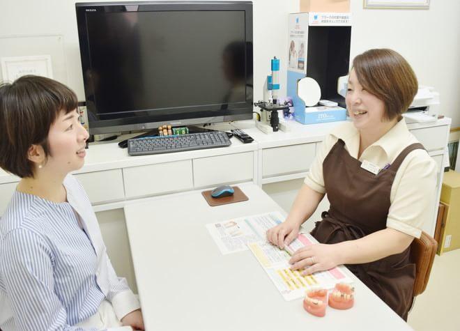 浦島歯科医院の画像