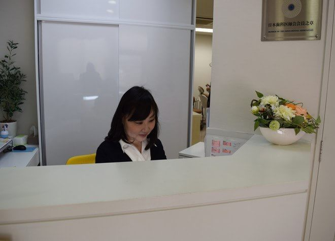 【神戸市兵庫区:兵庫駅北口 徒歩5分】 浦島歯科医院のスタッフ写真2