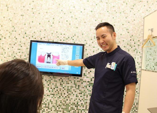 大倉山アルカディア歯科・矯正歯科の画像