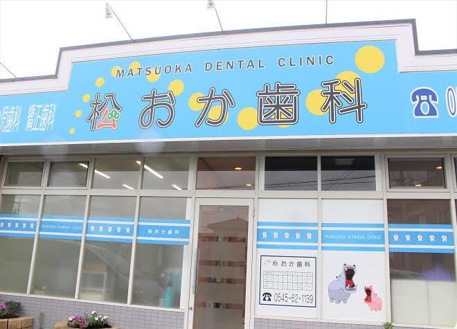 ≪歯医者予約≫富士市にある3院!おすすめポイントを紹介
