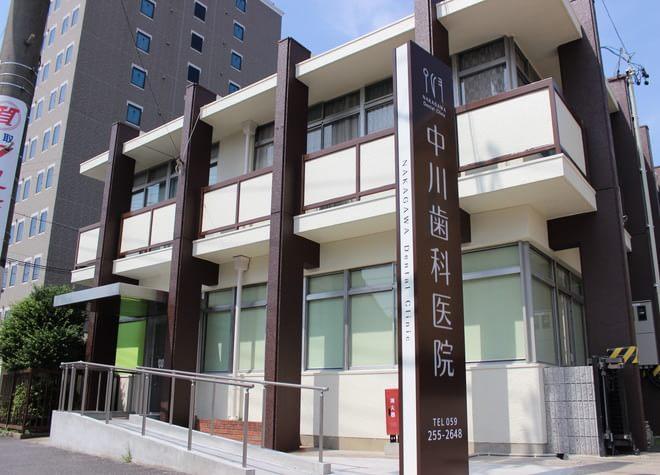 久居駅 出口徒歩5分 中川歯科医院の外観写真7