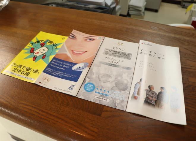 志布志駅 出口車45分 下浜歯科医院の院内写真4