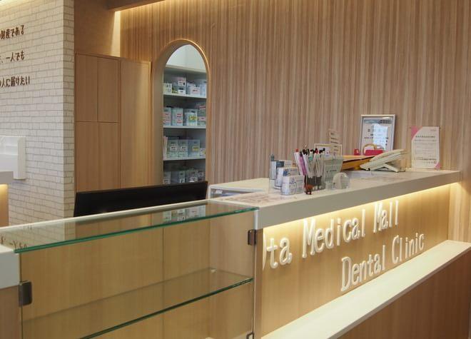 太田駅(群馬県) 出口車11分 おおたメディカルモール歯科の院内写真4