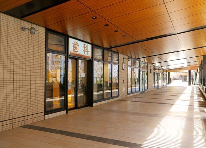 武蔵小杉駅北口 徒歩5分 武蔵小杉コモンズ歯科の写真6