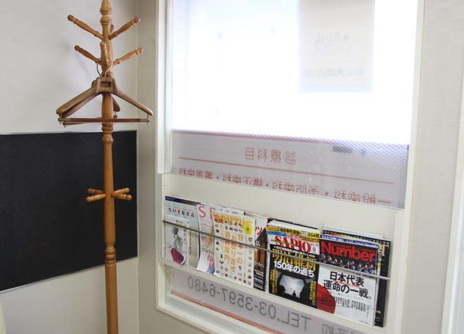 【虎ノ門駅 徒歩5分】 かとう歯科医院の院内写真5
