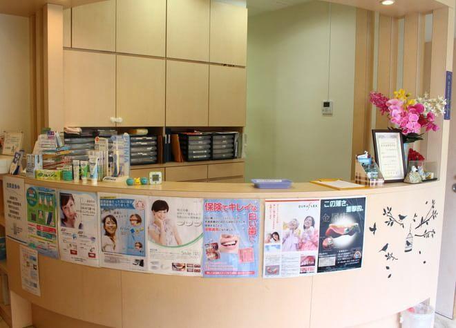 草加駅 東口徒歩 5分 あきば歯科医院の院内写真4