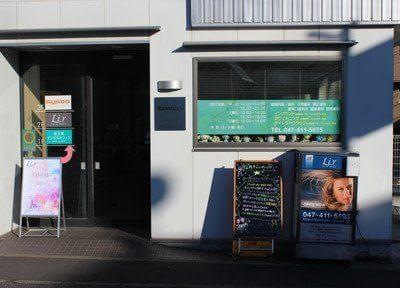 東海神駅 T4出口徒歩1分 東葉デンタルオフィス写真3