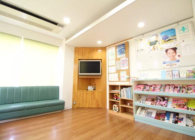 坂野歯科医院の画像