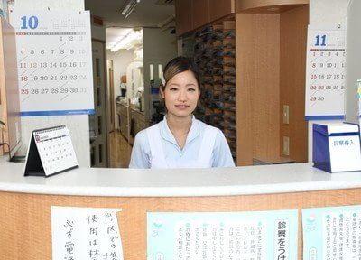 志木駅 出口徒歩 4分 わかば歯科クリニックの待ち受けの様子写真2