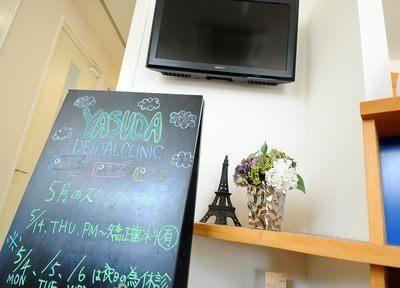 【尼崎市:尼崎駅 徒歩1分】 JR尼崎駅前やすだ歯科の院内写真6