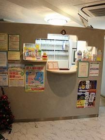 上井草駅 北口徒歩 1分 よねづ歯科クリニックの院内写真3