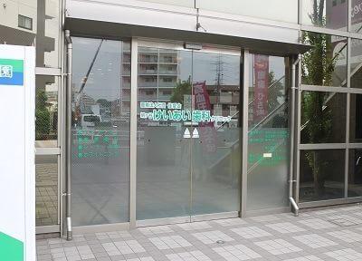 鳩ケ谷駅西口 徒歩1分 鳩ヶ谷けいあい歯科クリニックのその他写真2