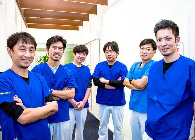 豊洲駅 5番出口徒歩7分 キャナルコート歯科クリニック イオン東雲クリニックのスタッフ写真7