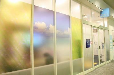 豊洲駅 5番出口徒歩11分 キャナルコート歯科クリニック イオン東雲クリニック写真7