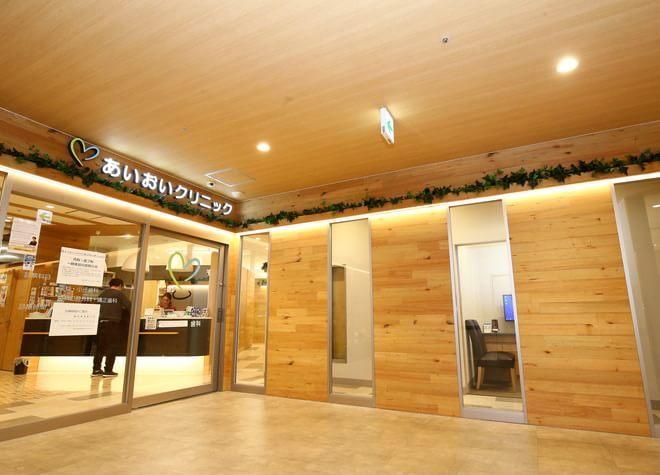 志村坂上駅 A2徒歩 9分 あいおいクリニック歯科イオンスタイル板橋前野町の写真5