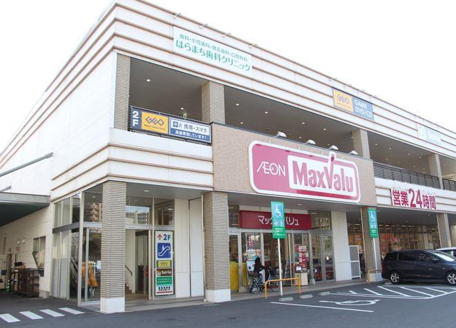 南小倉駅 出口徒歩7分 はらまち歯科クリニック写真6