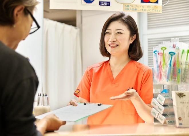 宮の沢駅出口車6分 クラマス歯科のその他写真4