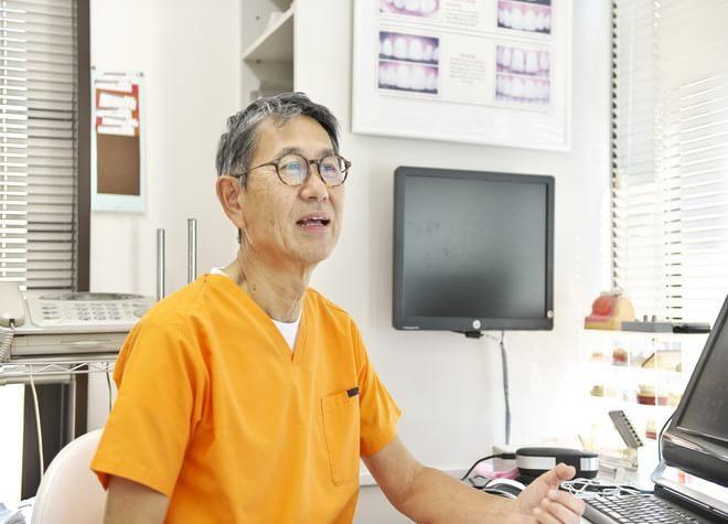 宮の沢駅出口車6分 クラマス歯科のその他写真7