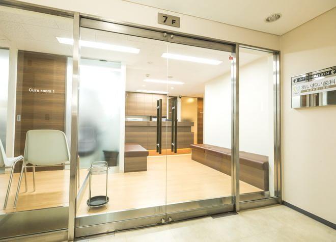 新宿駅 西口徒歩 1分 あいおい歯科新宿駅西口医院のあいおい歯科新宿駅西口医院の入り口の様子写真2