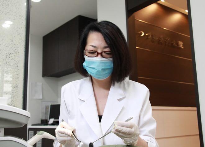 亀戸駅 東口徒歩5分 つづき歯科医院のスタッフ写真2