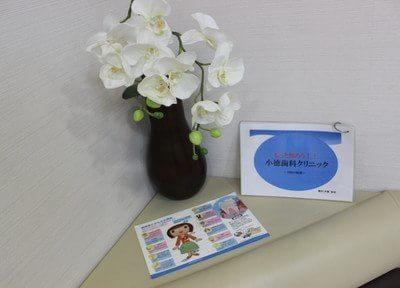 境港駅 出口車 5分 小徳歯科クリニックのその他写真5