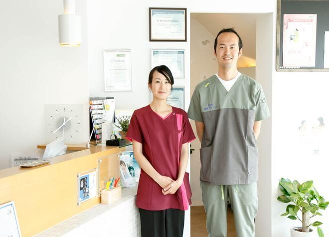 松嶋歯科クリニック