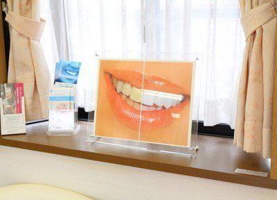 鎌ケ谷駅 徒歩10分 ほほえみ歯科の院内写真5