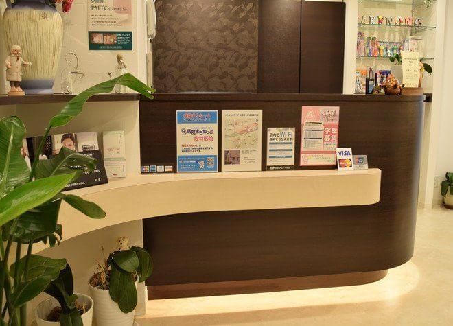 住吉駅(兵庫県) 北口徒歩 1分 たけのの歯科の院内写真4