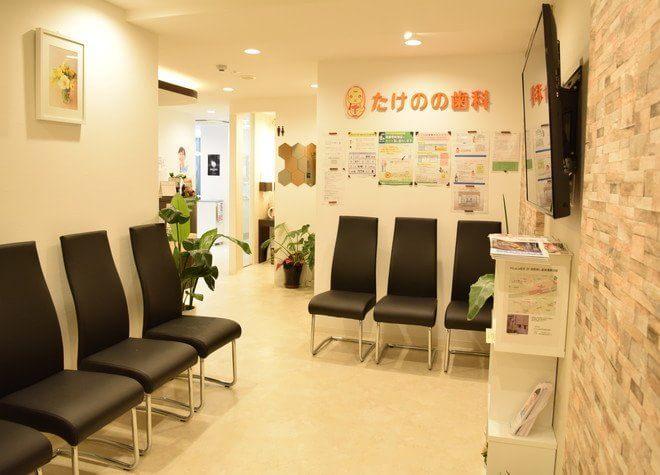 住吉駅(兵庫県) 北口徒歩 1分 たけのの歯科の院内写真7
