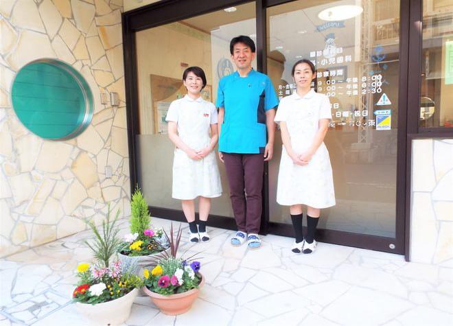 結局どう選べばいい?片原町駅の歯医者9院おすすめポイント