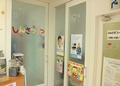 坂出駅 北口徒歩 5分 あきやま歯科の院内写真7