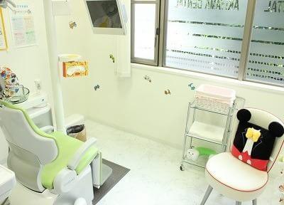 あきやま歯科の画像