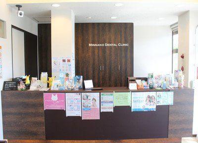高津駅(神奈川県) 西口バス10分 みんなの歯科クリニック 中原(川崎市中原区宮内)のその他写真3